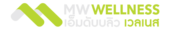 MW-Wellness & Clinic  แพทย์บูรณาการ  real integrative medicine